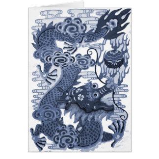 Chinesischer blauer Drache - Kaiser-Wasser-Drache  Grußkarte