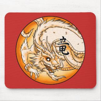 Chinesischer Drache Mousepad
