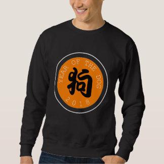 Chinesischer Kreis-grundlegender Schweiß des Sweatshirt
