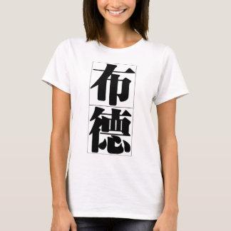 Chinesischer Name für Boyd 20481_3.pdf T-Shirt