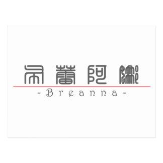 Chinesischer Name für Breanna 21306_0.pdf Postkarte