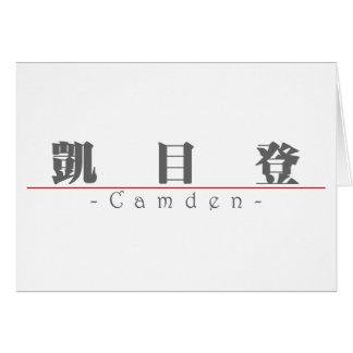 Chinesischer Name für Camden 22159_3.pdf Karte