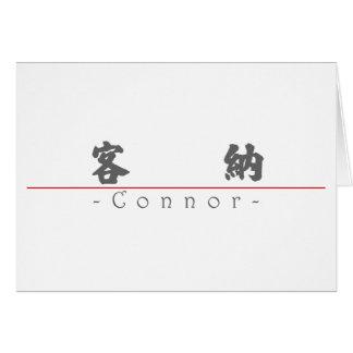 Chinesischer Name für Connor 22053_4.pdf Karte