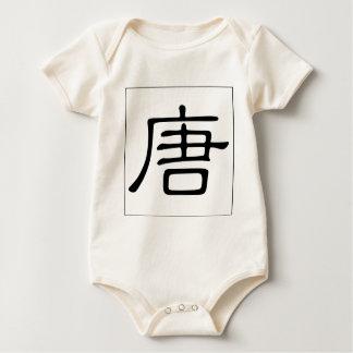 Chinesischer Name für Don 20547_2.pdf Baby Strampler