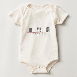 Chinesischer Name für Dorothy 20093_0.pdf Baby Strampler