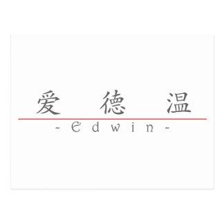 Chinesischer Name für Edwin 22234_1.pdf Postkarten