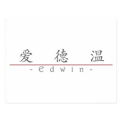 Chinesischer Name für Edwin 22234_1.pdf Postkarte