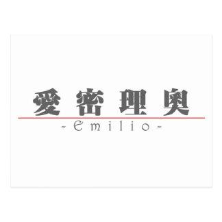 Chinesischer Name für Emilio 22302_3.pdf Postkarte