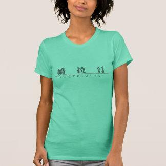 Chinesischer Name für Geraldine 20134_3.pdf T-Shirt