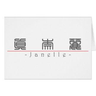 Chinesischer Name für Janelle 21388_0.pdf Karte