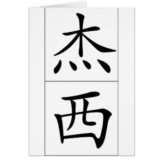 Chinesischer Name für Jesse 20658_1.pdf Karte