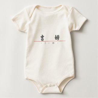 Chinesischer Name für Jim 20659_4.pdf Baby Strampler