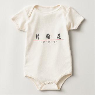 Chinesischer Name für Johnny 22282_4.pdf Baby Strampler