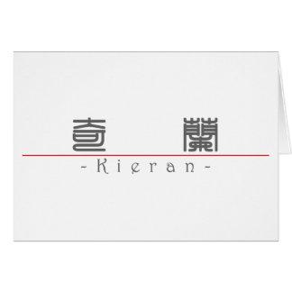 Chinesischer Name für Kieran 22474_0.pdf Karte
