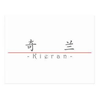 Chinesischer Name für Kieran 22474_1.pdf Postkarte