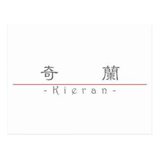 Chinesischer Name für Kieran 22474_2.pdf Postkarte
