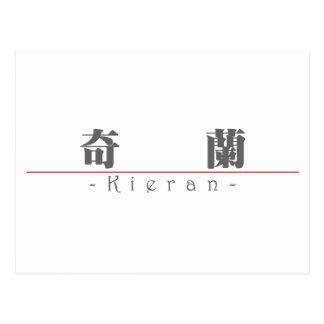 Chinesischer Name für Kieran 22474_3.pdf Postkarte