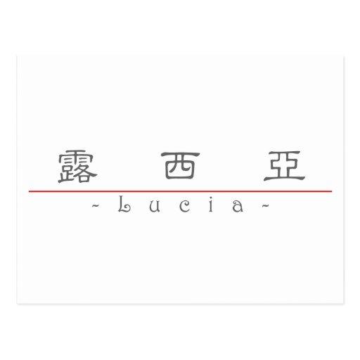 Chinesischer Name für Lucia 21241_2.pdf Postkarte