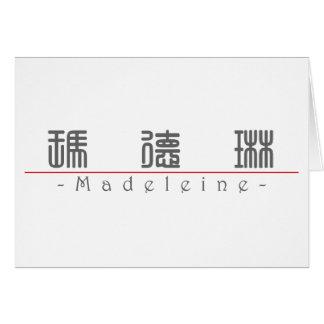Chinesischer Name für Madeleine 21318_0 pdf Karten