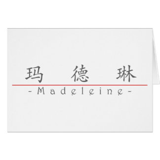 Chinesischer Name für Madeleine 21318_1 pdf Karten