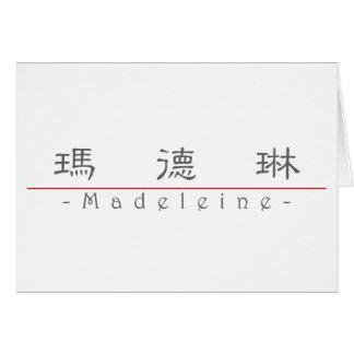 Chinesischer Name für Madeleine 21318_2 pdf Grußkarten
