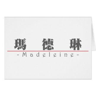 Chinesischer Name für Madeleine 21318_3 pdf Grußkarte