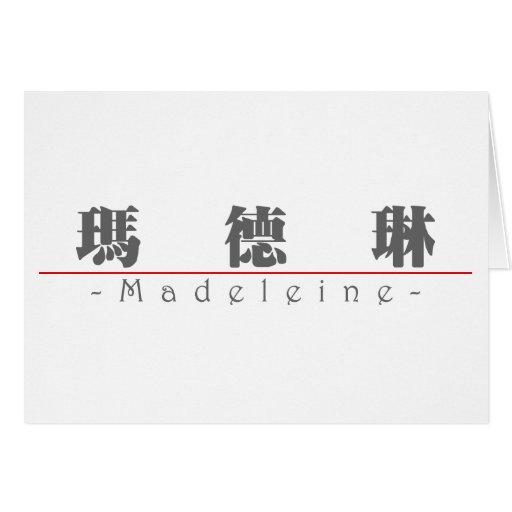 Chinesischer Name für Madeleine 21318_3.pdf Grußkarte
