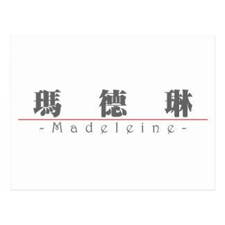 Chinesischer Name für Madeleine 21318_3.pdf Postkarten