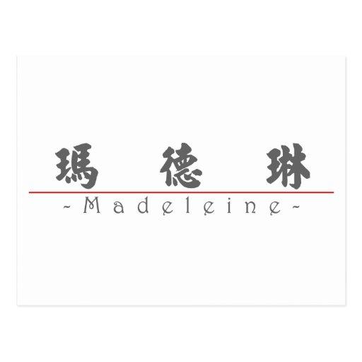 Chinesischer Name für Madeleine 21318_4.pdf Postkarte