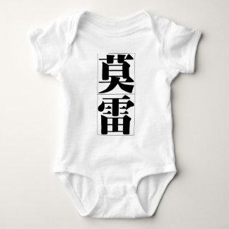 Chinesischer Name für Murray 20739_3.pdf Baby Strampler