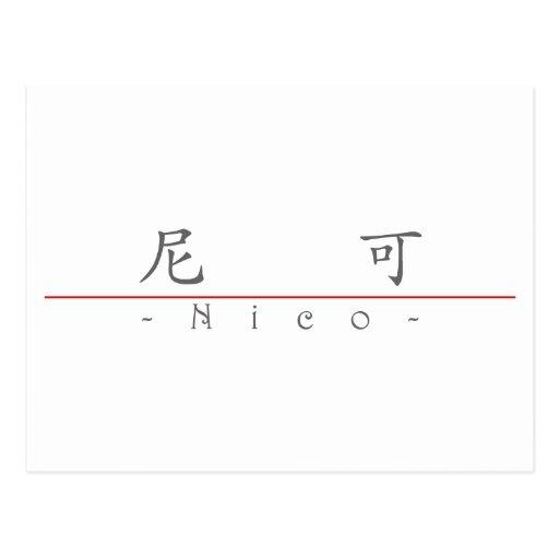 Chinesischer Name für Nico 22495_1.pdf Postkarte