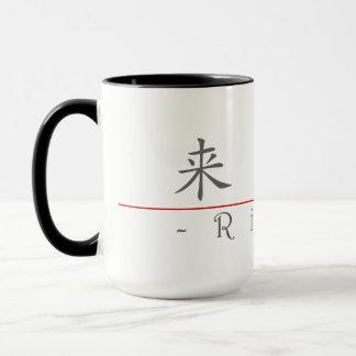 Chinesischer Name für Riley 21046_1.pdf Tasse