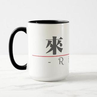 Chinesischer Name für Riley 21046_3.pdf Tasse