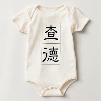 Chinesischer Name für Tschad 20505_2.pdf Baby Strampler
