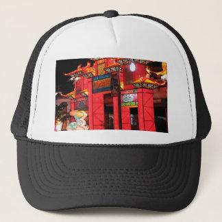 Chinesischer Tempel Truckerkappe