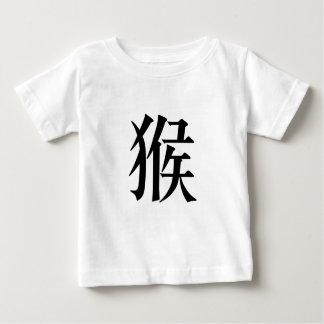 Chinesischer Tierkreis - Affe Baby T-shirt