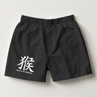 Chinesischer Tierkreis - Affe Herren-Boxershorts