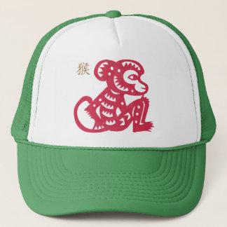 Chinesischer Tierkreis-Affe-Papier-Schnitt Truckerkappe