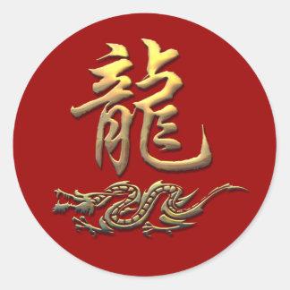 Chinesischer Tierkreis-goldener Drache Runder Aufkleber