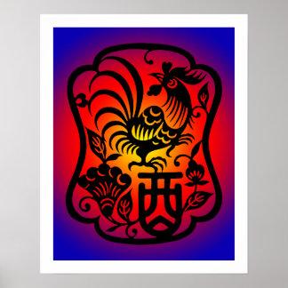 Chinesischer Tierkreis-Hahn Poster