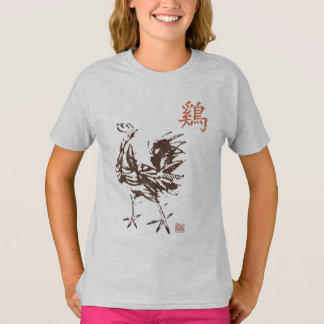 Chinesischer Tierkreis-Hahn T-Shirt