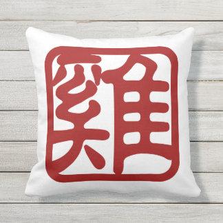 chinesisches neues jahr 2017 kissen. Black Bedroom Furniture Sets. Home Design Ideas
