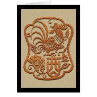 Chinesischer Tierkreis-Holz-Hahn Karte