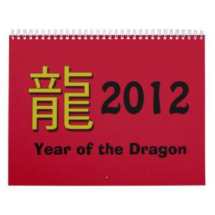 Chinesischer Tierkreis-Kalender 2012 Wandkalender