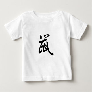 Chinesischer Tierkreis - Ratte Baby T-shirt
