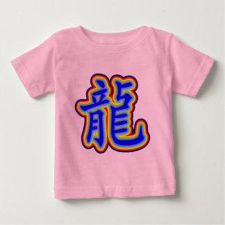 Chinesischer Tierkreis - Regenbogen-Drache-Symbol Baby T-shirt