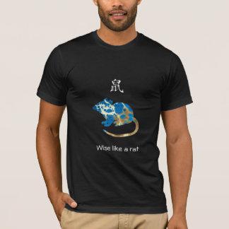 Chinesischer Tierkreis-T - Shirt - klug wie eine