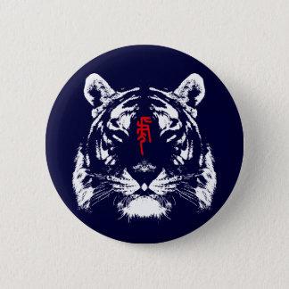Chinesischer Tierkreis-Tiger im Kanji Runder Button 5,1 Cm