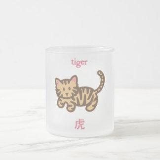 Chinesischer Tierkreis-Tiger Mattglastasse