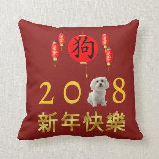 Chinesisches 2018-jähriges des Hundes mit dem Kissen